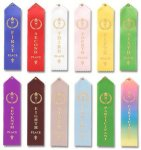 Peaked Classic Award Place Ribbon Volleyball Trophy Awards